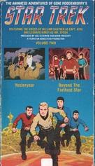 """Star Trek"" - Movie Cover (xs thumbnail)"