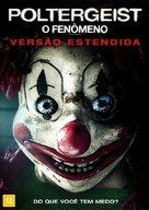 Poltergeist - Portuguese Movie Poster (xs thumbnail)
