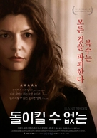 Les salauds - South Korean Movie Poster (xs thumbnail)