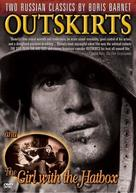 Devushka s korobkoy - DVD cover (xs thumbnail)