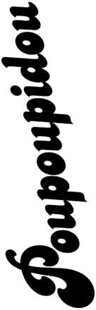 Poupoupidou - French Logo (xs thumbnail)