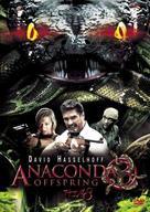 Anaconda III - Japanese Movie Cover (xs thumbnail)