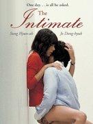 Aein - DVD cover (xs thumbnail)