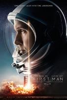 First Man - British Movie Poster (xs thumbnail)
