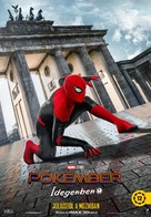 Spider-Man: Far From Home - Hungarian Movie Poster (xs thumbnail)
