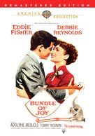 Bundle of Joy - DVD movie cover (xs thumbnail)