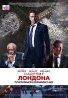 London Has Fallen - Russian Movie Poster (xs thumbnail)