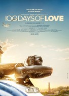 100 Days of Love - Indian Movie Poster (xs thumbnail)