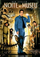 Night at the Museum - Portuguese Movie Cover (xs thumbnail)