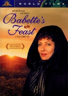 Babettes gæstebud - Movie Cover (xs thumbnail)