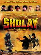 Sholay - French Movie Cover (xs thumbnail)