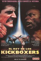 The King of the Kickboxers - Argentinian Movie Cover (xs thumbnail)