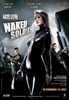 Jue se wu qi - Hong Kong Movie Poster (xs thumbnail)