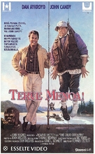 The Great Outdoors - Finnish VHS movie cover (xs thumbnail)