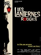 The Red Lanterns - French Movie Poster (xs thumbnail)