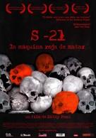 S-21, la machine de mort Khmère rouge - Spanish Movie Poster (xs thumbnail)