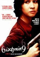 Ruang talok 69 - DVD cover (xs thumbnail)