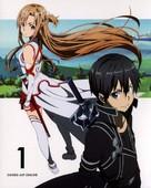 """Sword Art Online"" - Japanese Blu-Ray movie cover (xs thumbnail)"