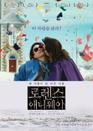 Laurence Anyways - South Korean Movie Poster (xs thumbnail)