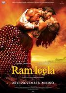 Ram Leela - German Movie Poster (xs thumbnail)