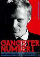 Gangster No. 1 - Japanese DVD cover (xs thumbnail)