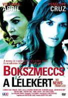 Sin Noticias De Dios - Hungarian Movie Cover (xs thumbnail)