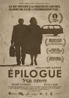 Hayuta and Berl - French Movie Poster (xs thumbnail)