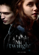 Twilight - British Movie Poster (xs thumbnail)