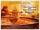 Honkytonk Man - British Movie Poster (xs thumbnail)