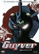 """""""Kyôshoku sôkô Guyver"""" - French DVD movie cover (xs thumbnail)"""