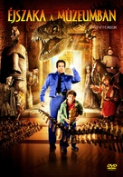 Night at the Museum - Hungarian Movie Cover (xs thumbnail)