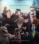 Hotel Transylvania - Movie Poster (xs thumbnail)