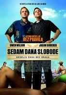 Hall Pass - Serbian Movie Poster (xs thumbnail)