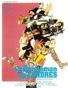Kaleidoscope - French Movie Poster (xs thumbnail)