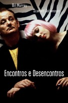 Lost in Translation - Brazilian Movie Cover (xs thumbnail)