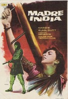 Mother India - Spanish Movie Poster (xs thumbnail)