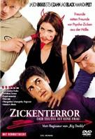 Saving Silverman - German Movie Cover (xs thumbnail)
