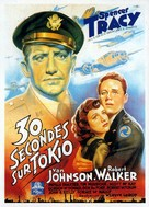 Thirty Seconds Over Tokyo - French Movie Poster (xs thumbnail)