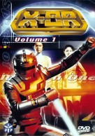 """Uchû keiji Gyaban"" - French DVD cover (xs thumbnail)"