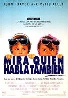 Look Who's Talking Too - Spanish Movie Poster (xs thumbnail)