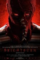 Brightburn - Greek Movie Poster (xs thumbnail)