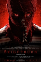 Brightburn - Greek Movie Poster (xs thumbnail)