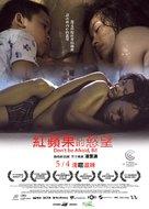 Bi, dung so! - Taiwanese Movie Poster (xs thumbnail)