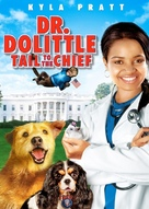 Dr. Dolittle: Tail to the Chief - DVD cover (xs thumbnail)