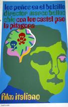 I pugni in tasca - Cuban Movie Poster (xs thumbnail)