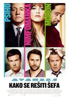 Horrible Bosses - Serbian Movie Poster (xs thumbnail)