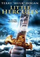 Little Hercules in 3-D - DVD cover (xs thumbnail)