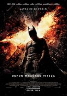 The Dark Knight Rises - Serbian Movie Poster (xs thumbnail)