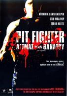 Pit Fighter - Greek poster (xs thumbnail)