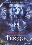 I tre volti della paura - Thai DVD movie cover (xs thumbnail)